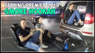 PARKING PREMIER 2019 - SMOKE HOOKAH / КУРИМ КАЛЬЯН НА ПАРКОВКЕ ПРЕМЬЕР