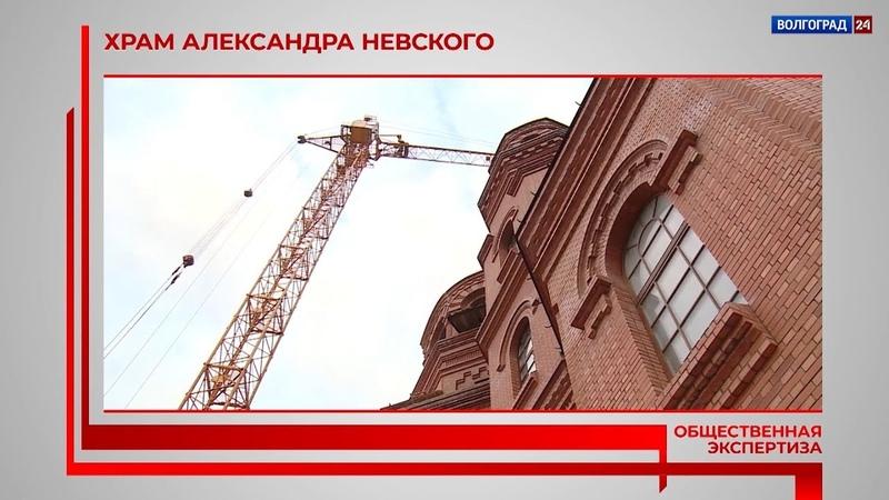 Общественная экспертиза. Благоустройство у собора Александра Невского. 26.11.19