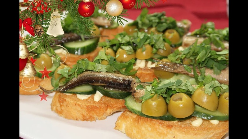 Бутерброды со шпротами оливками и кинзой в новогоднее меню. Вкусные бутерброды на новогодний стол