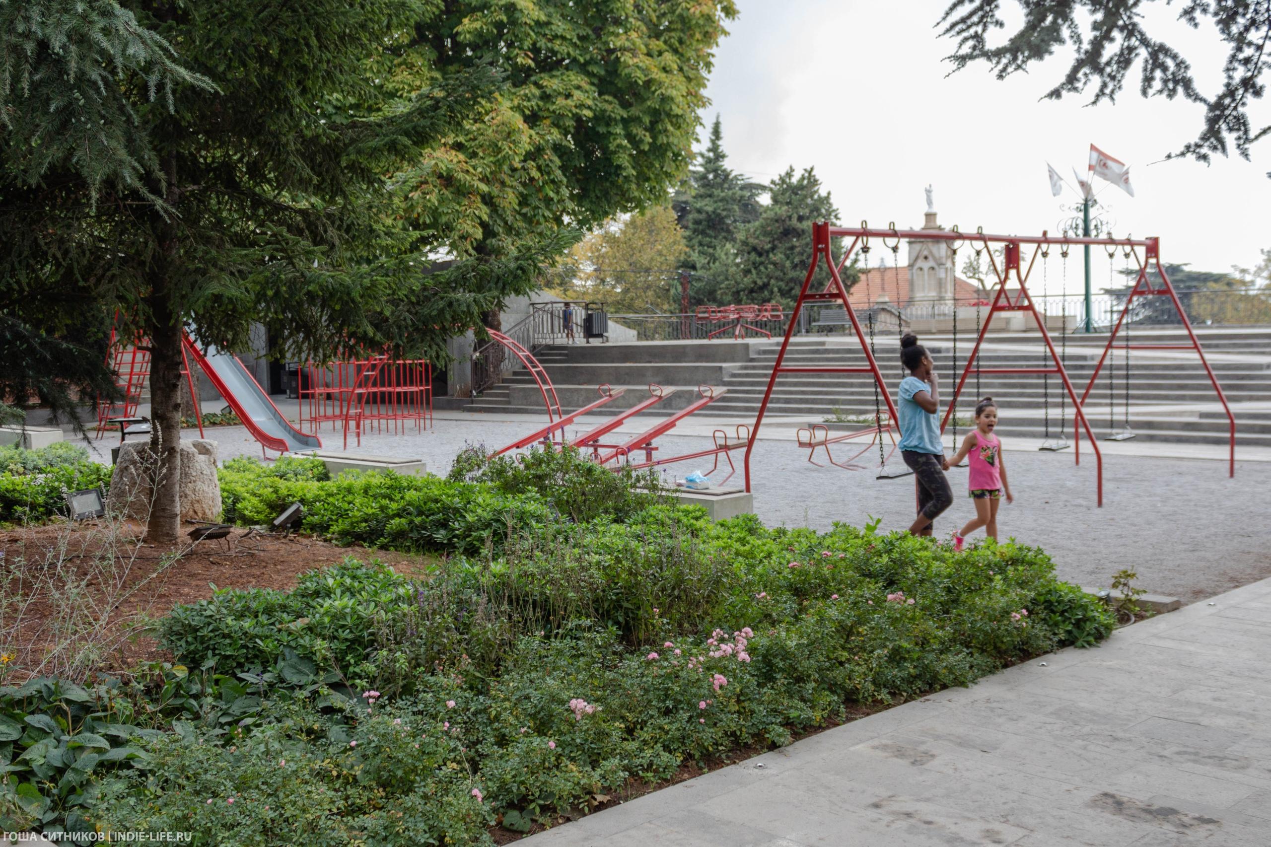 Детская площадка. Ливан, Бикфая