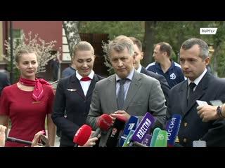 """Экипаж """"Уральских авиалиний"""" рассказал об аварийной посадке"""