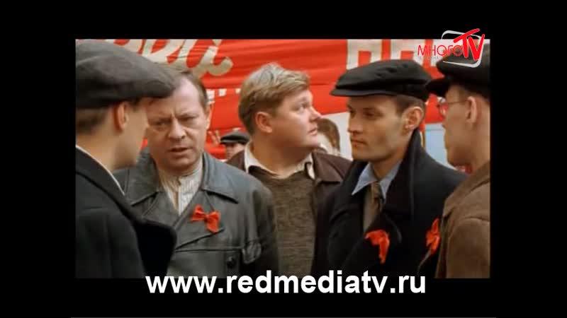 Хроники русского сериала Дети Арбата 2012 01 15