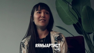 ВЕРОНИКА ШРАМКО / полное интервью #ЯМЫАРТИСТ by Soul Kitchen Moscow