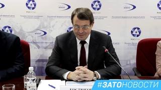 Пресс конференция директора ВНИИЭФ (Саров) В.Е. Костюкова по итогам 2018 года