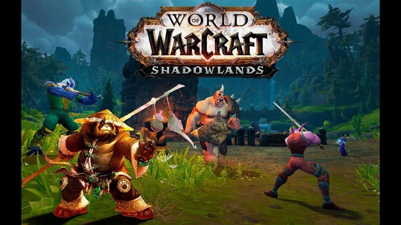 World Of Warcraft Остров изгнанников Shadowlands препатч прокачка
