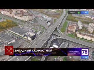 Александр Беглов об отказе от субсидирования ЗСД