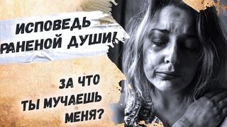 """Сильные стихи, до слез… Эдуард Асадов """"Она вошла, совсем седая"""" Стихи о жизни"""