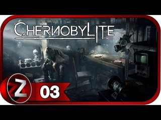 Chernobylite ➤ Первая перестрелка ➤ Прохождение #3