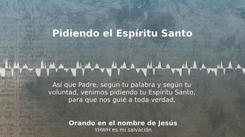 1 Pidiendo el Espíritu Santo