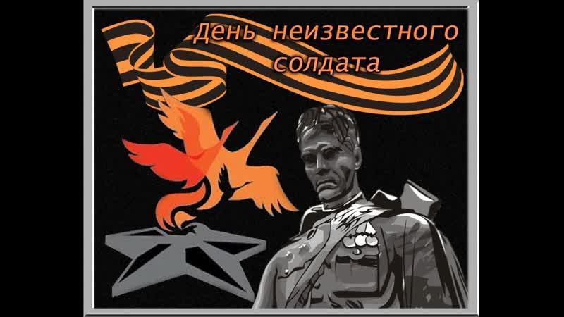 Защитникам Москвы посвящается 6а класс