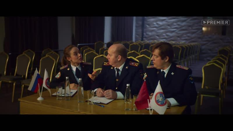Politseyskiy.s.Rublevki.s05e02.2019.WEB-DL.(1080p)