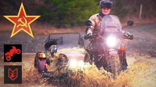 Обзор Мотоцикла Урал - Наш Лучший Колясыч @FortNine