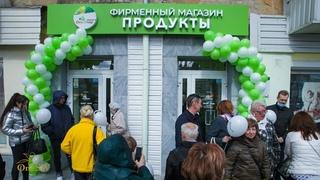 Тизер официального репортажа с открытия магазина One Shop в Екатеринбурге