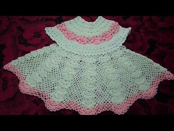 Платье ажурное крючком от 6 мес/Dress baby crochet/Robe enfant d'un crochet de 6 mois