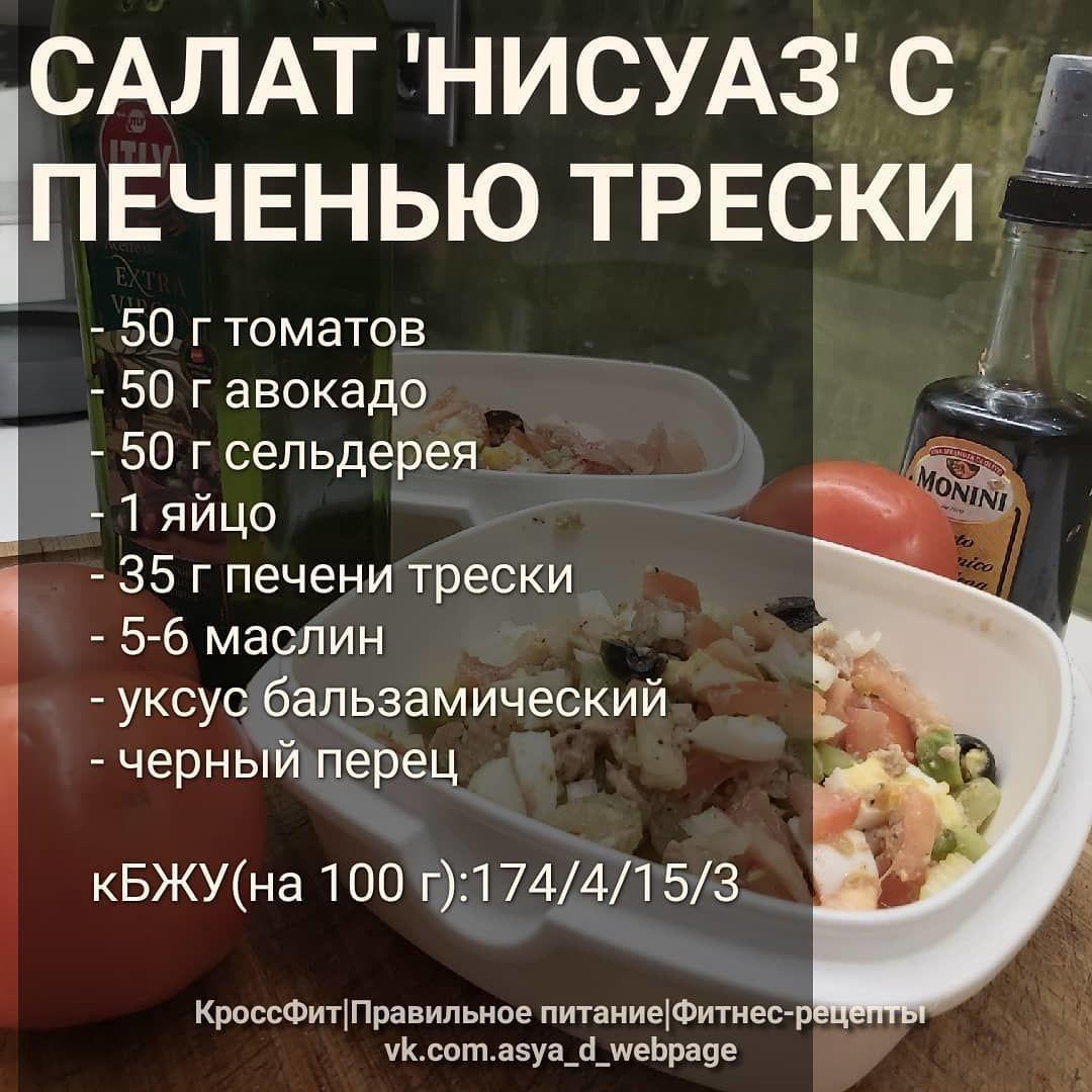 Подборка салатов