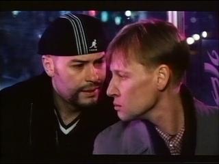 Кризис среднего возраста (фильм 1997г., Гарик Сукачев)