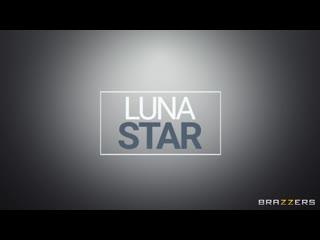 [Brazzers] Luna Star - Массаж  (Anal, Big Tits, Blowjob, Black Hair, Latina, Oil, Piercing, Squirt).1080