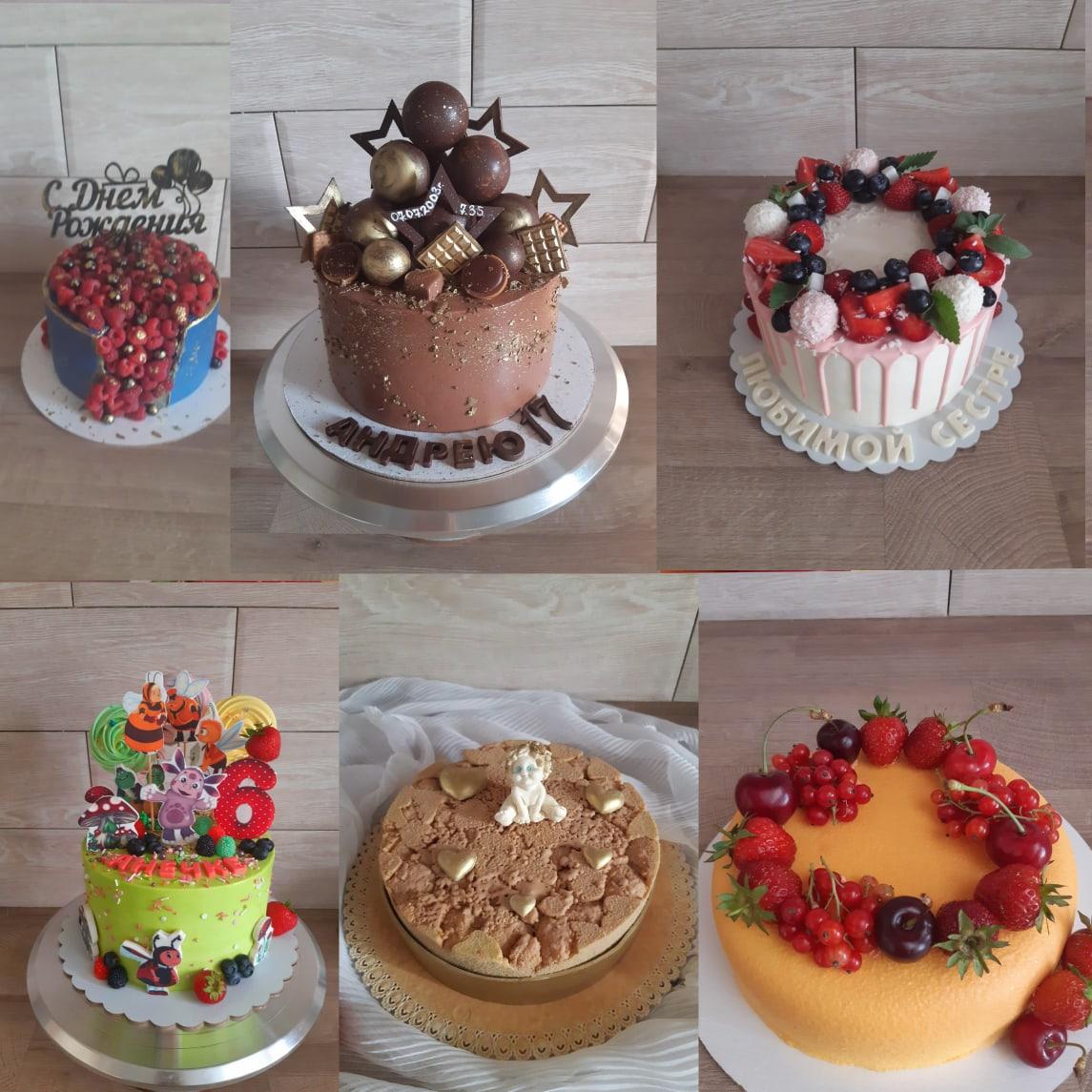 Принимаю заказы на тортики, бисквитные и муссовые, вес от 1 кг!