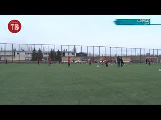 160 футболистов на одном поле - открытая тренировка на Боссе-арене