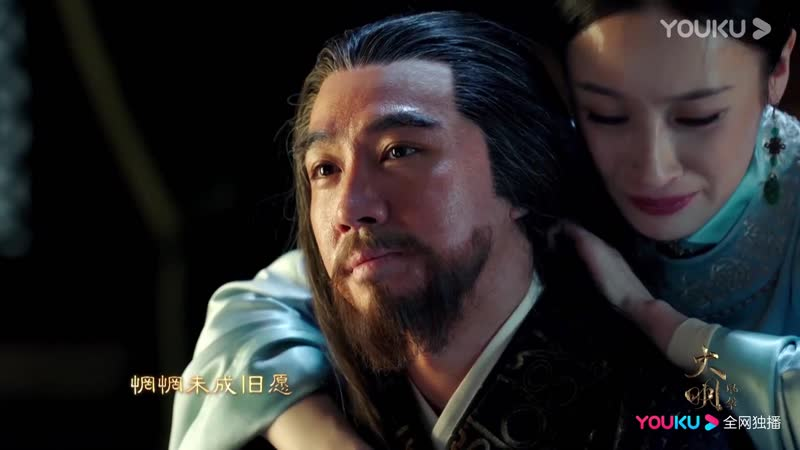 Henry Huo Zun (霍尊) Mi Liang (米亮) – Once heart (一次心) [Ming Dynasty OST]