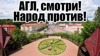 Народ против кровавого режима диктатора!!!
