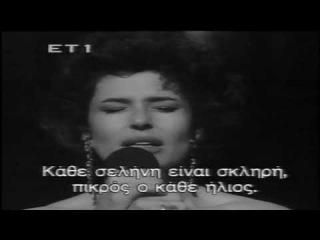 Rimbaud - Le bateau ivre Fanny Ardant