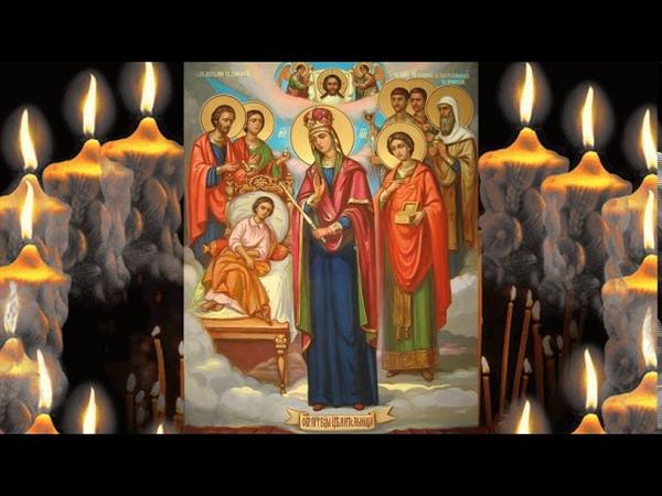 Канон за болящего Читает архимандрит Даниил Воронин