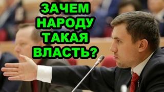 Бондаренко и Анидалов Жёстко Обличают Жуликов Партии едИНАЯ роССия!   RTN