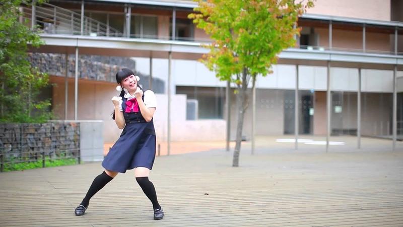 足太ぺんた 金曜日のおはよう 踊ってみた おはよう!!