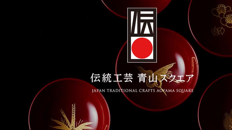 Osaka Japan traditional crafts HD 720p