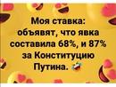 Булат Барантаев фотография #11