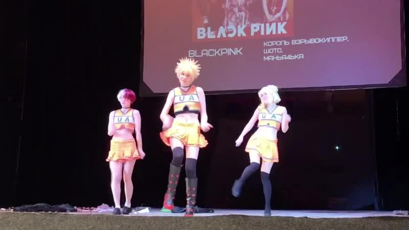 Тога, Бакуго и Шото танцует танец черлидерш. Toga Himiko, Katsuki Bakugou, Todoroki Shouto.