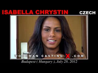 [ vip ] isabella chrystin woodman casting x