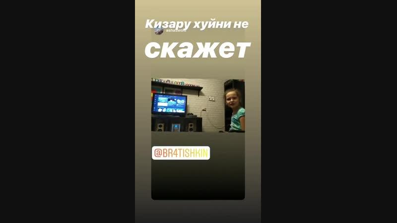 барашкин