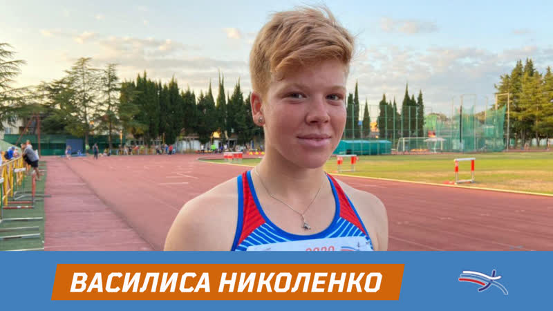 Василиса Николенко