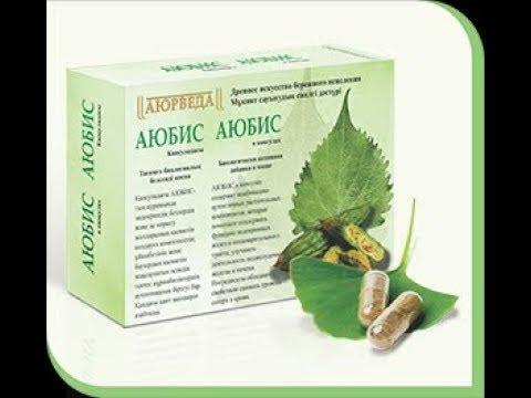 Buy AyuBes Ayurvedic Medicine for Diabetes Improve Liver Function