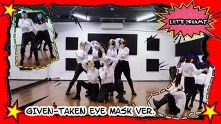«LET'S DREAM?» ENHYPEN (엔하이픈) 'Given-Taken' (Eye Mask ver.)