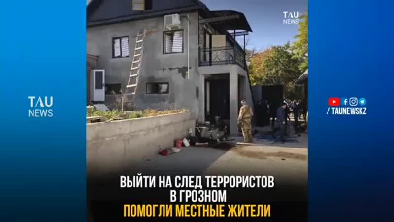 Taunewskz InstaUtility 00 CGSZejJF8n2 11