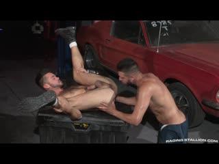 Raging Stallion - Auto Erotic, Part 2 - FX Rios  Mike De Marko (sc.3)