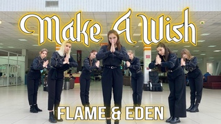 [KPOP IN PUBLIC, RUSSIA] NCT U 엔시티 유 - Make A Wish ( Birthday Song ) DANCE COVER by FlaMe & EDEN