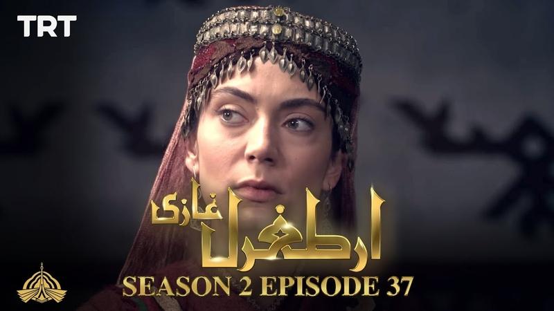 Ertugrul Ghazi Urdu Episode 37 Season 2