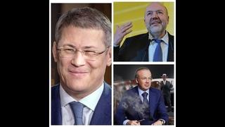 Кто продвигал Радия Хабирова на главу Башкортостана? Председатель Комитета ГД Павел Крашенинников