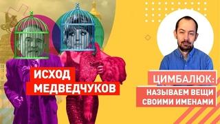 🔥🔥🔥Зеленский объявил Медведчука врагом Украины номер один! Уже есть реакция Москвы!🔥🔥🔥