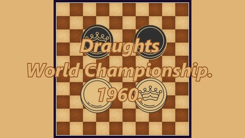 Louis Sen A Kauw SUR Freek Gordijn NED Draughts World Championship 1960