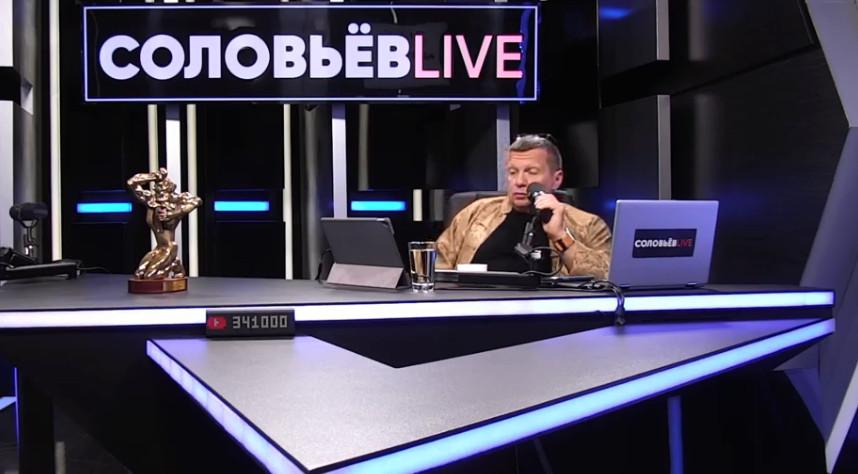 Соловьёв LIVE 31 09 2020