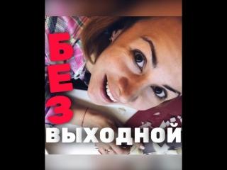 Дневник счастливой мамы  Выпуск №2