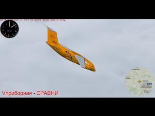 Реконструкция катастрофы ан-148 ra 61704 sov 703 в Подмосковье