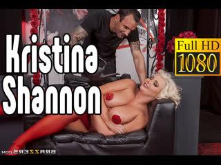 Kristina Shannon Big TITS большие сиськи big tits [Трах, all sex, porn, big tits, Milf, инцест, порно blowjob brazzers секс