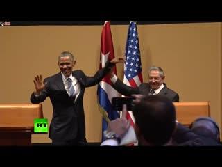 Обама пытался похлопать по плечу Рауля Кастро. В политике как и в жизни издеваются над тем, кто позволяет над собой издеваться