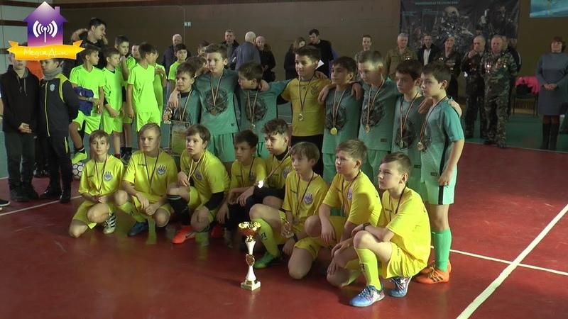 Турнір з міні-футболу серед юнаків 2008-2009 р.н. Славутич 14-16.02.2020